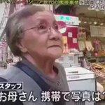 このおばあちゃん、おじいちゃんを愛してる気持ちが凄い伝わってきてキュンとなる♡