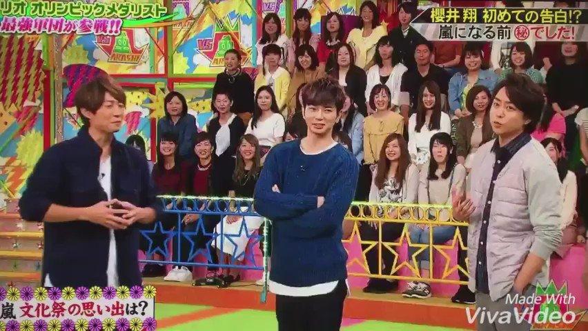 学校の行事はほぼ参加したという翔さん。 軽く言ってる感じだったけど、 太一さんとの話を見て、 櫻井翔の凄さを改めて感じた。