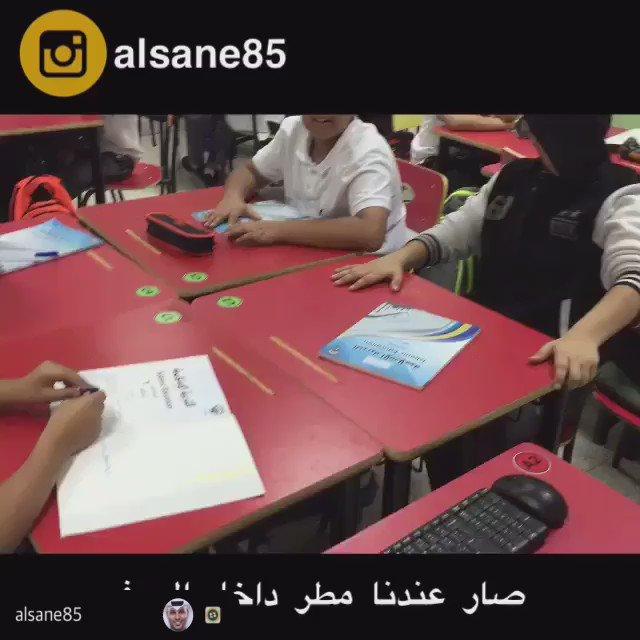 فخورة جداً بـ عبدالله الصانع معلم تربية إسلامية في الكويت، له أسلوب رائع في التعليم
