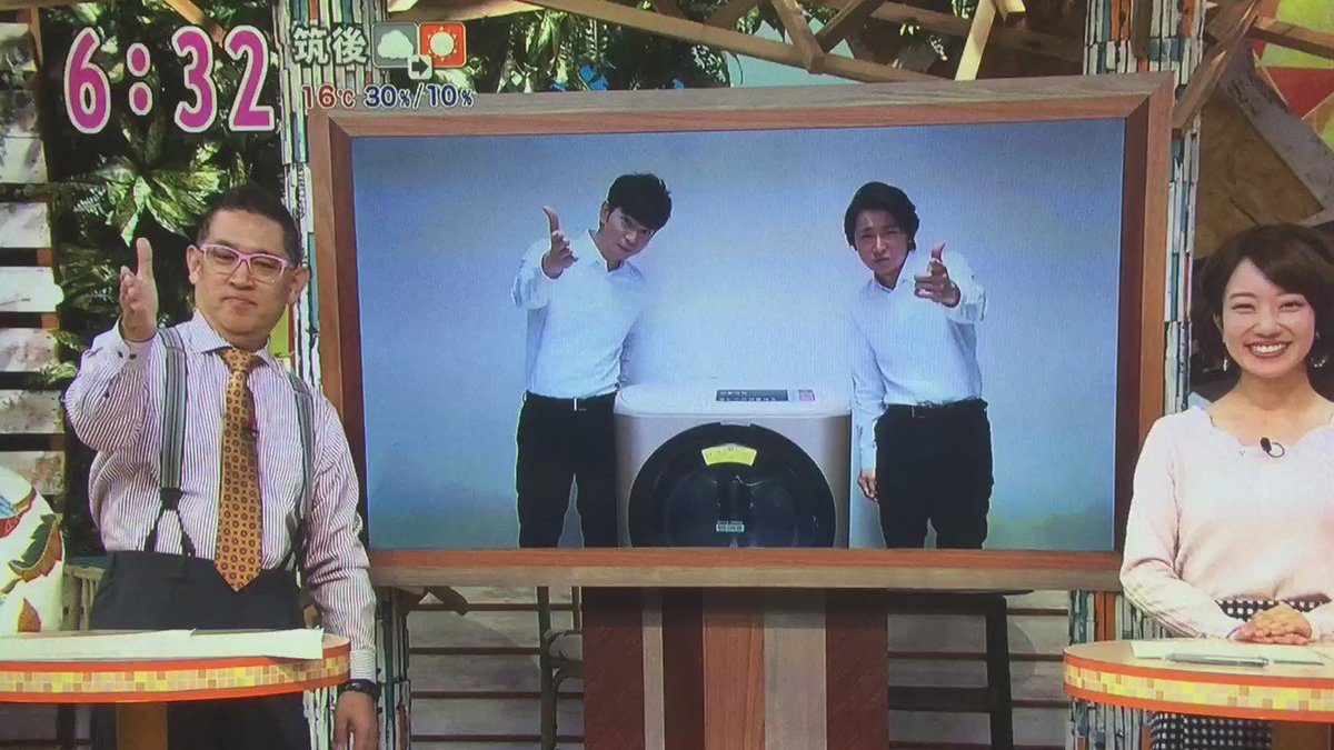 アサデス 日立 CM&メーキング (´・∀・`)ドラマでやったわ ノノ`∀´ル 口が空いてたわ 智くんは19回チャレンジしたとか… https://t.co/CyDnDPwBOE