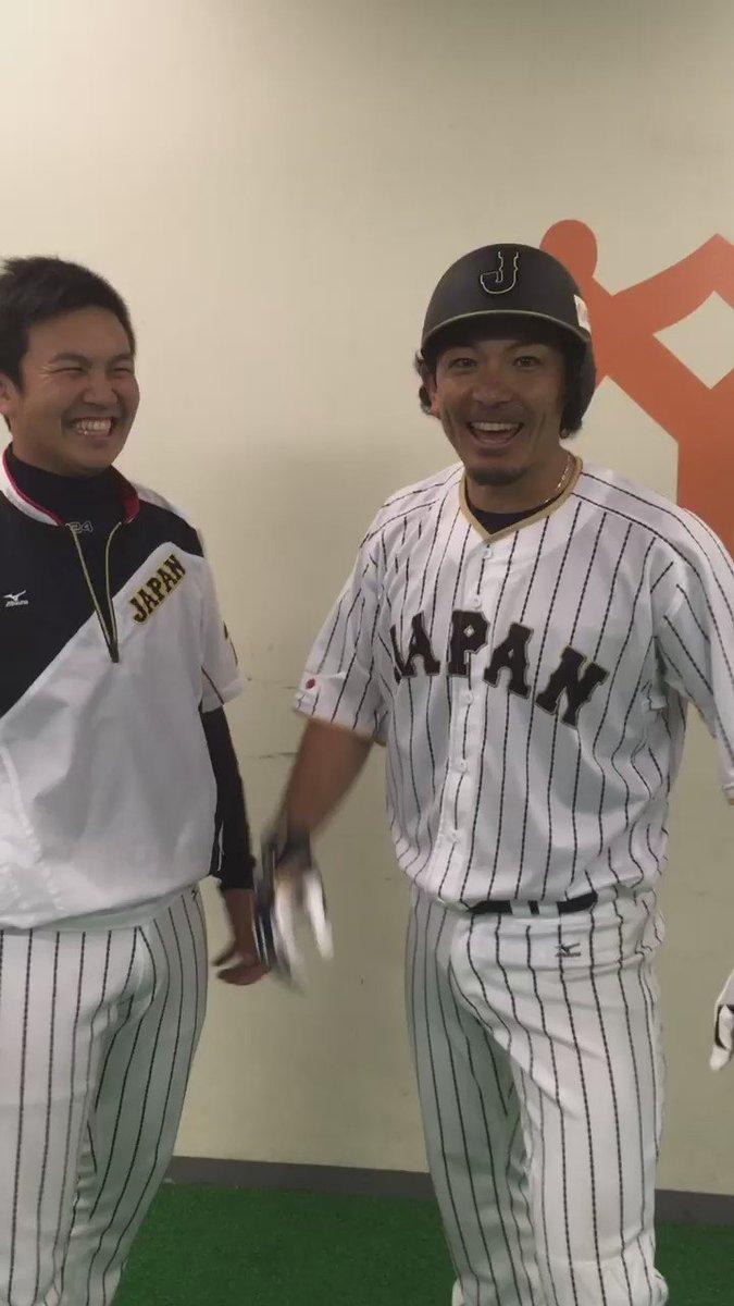 さぁ明日に向けて…  せーの…熱男   #侍Japan #侍ジャパン  …一回だけやってみたかった…笑