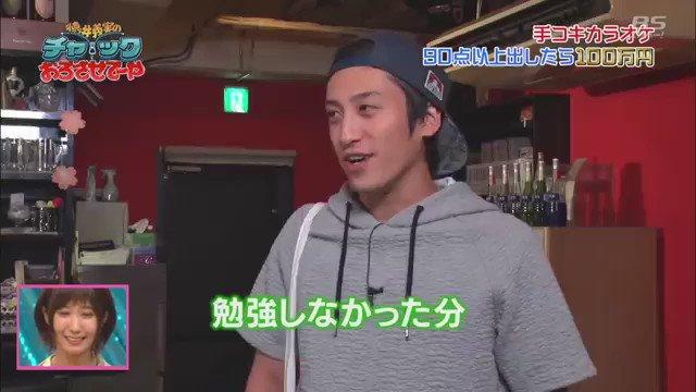 カラオケ 手コキ 手 コキカラオケエロ動画