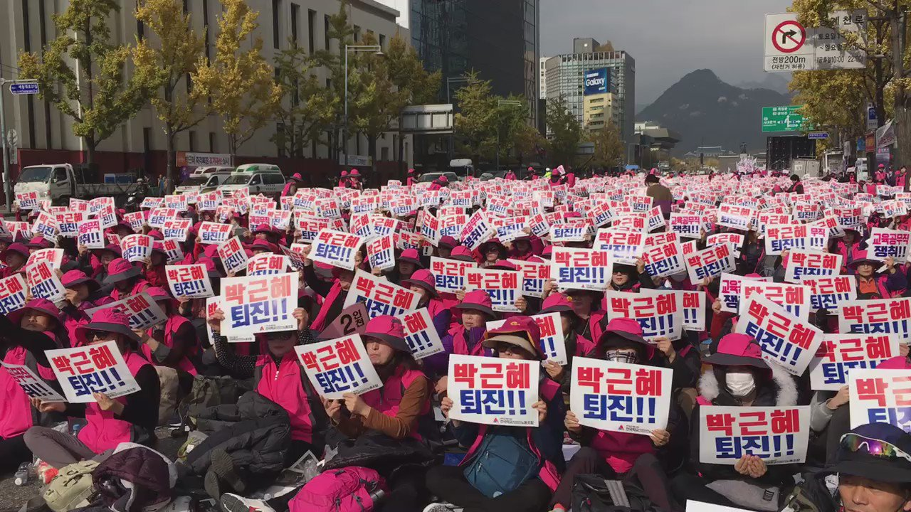 Thumbnail for 1 million people may take part in the rally in South Korea.