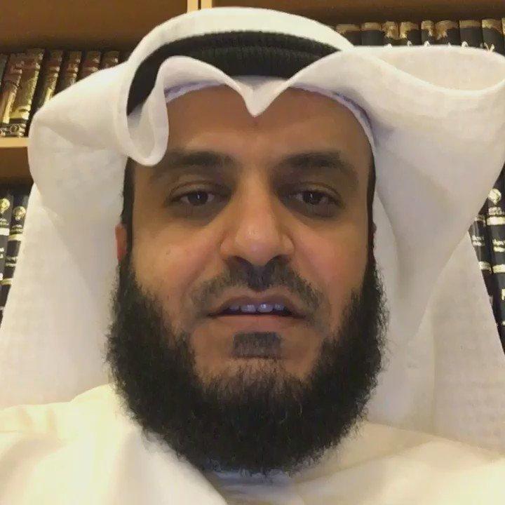 الشيخ مشاري العفاسي : نصيحة للمرتشي : لا تصوت للراشي ولو أقسمت  #اسحبوا_عليهم