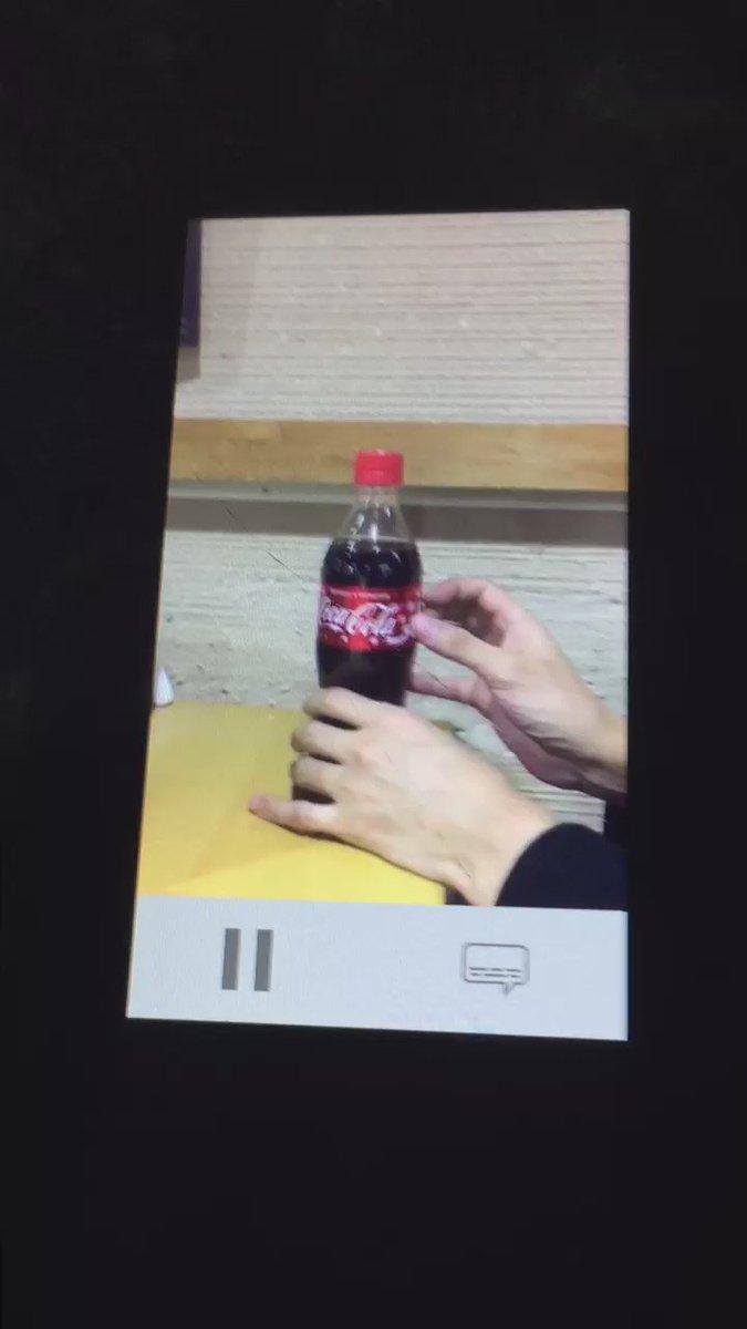 さっきのコカコーラの動画の反応があまりにも薄かったので、つっきぃと動画の上から再度アテレコしました。 これぞ、リアクションやろー!