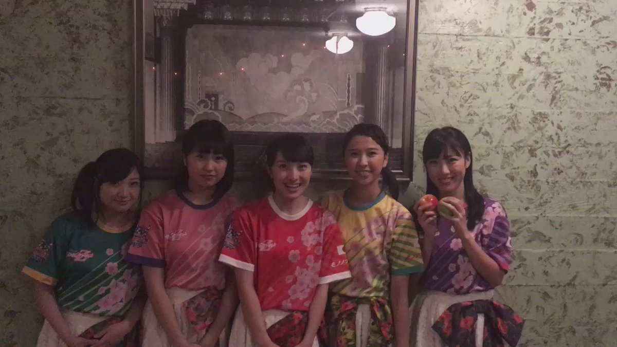 Who's ready for Momoiro Clover Z TONIGHT?! Doors open at 6:15PM. More info + tickets: https://t.co/s4yR6b1ZEC https://t.co/hcX7SUh5HW