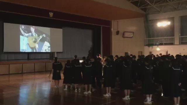生徒のみんなと一緒に演奏した校歌。 https://t.co/dIl2KJZj7D