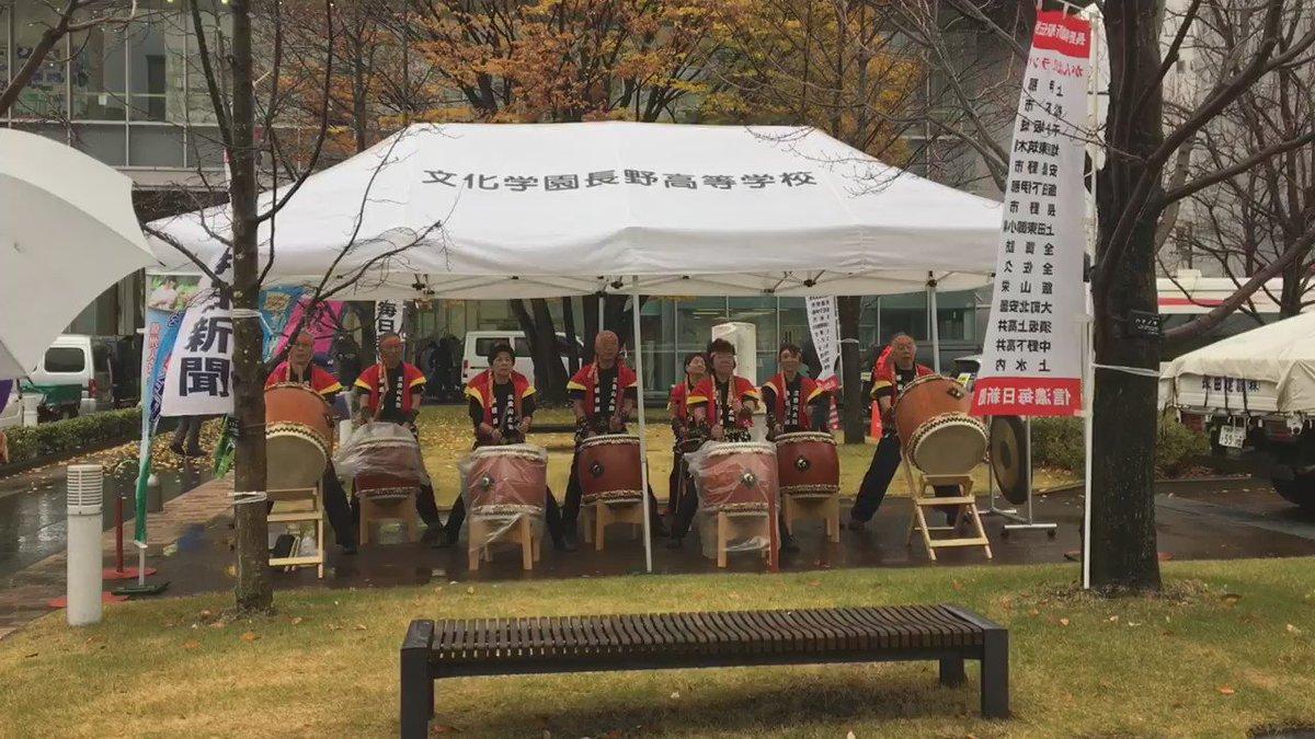太鼓の音色が大会を盛り上げます。