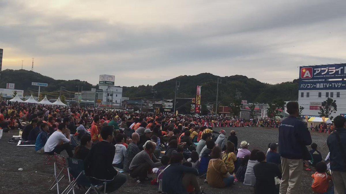 歓喜の東静岡! #spulse 昇格!復帰! https://t.co/hgvrmCo3yZ