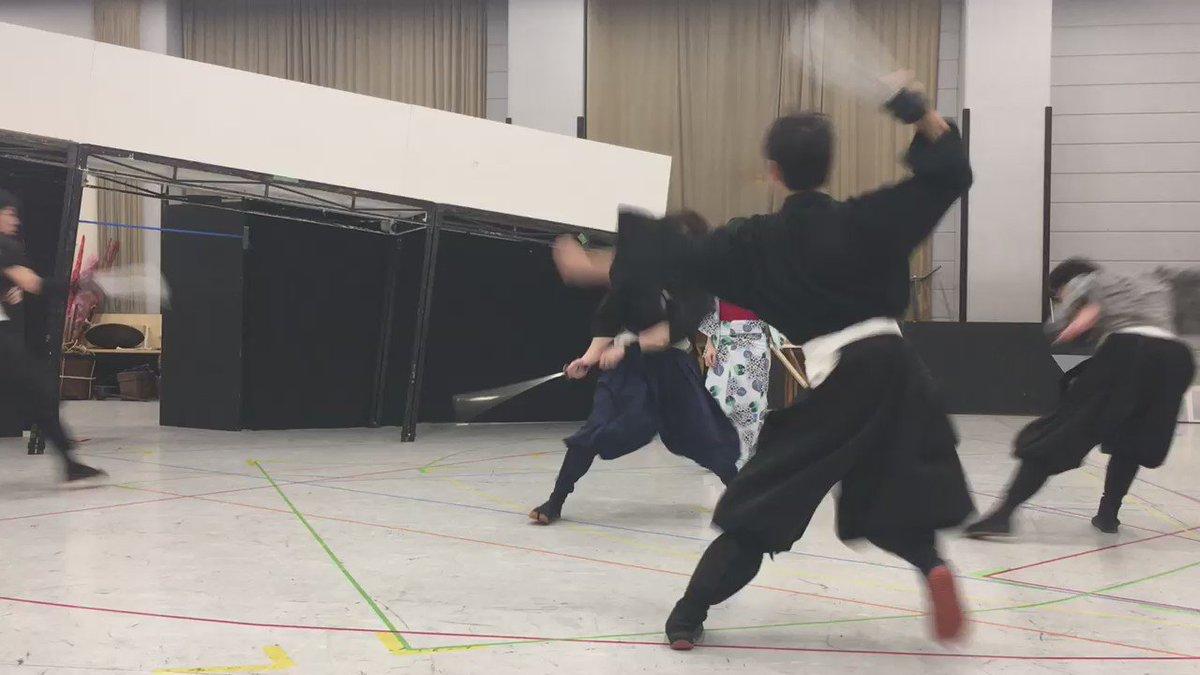 舞台「剣豪将軍義輝」公開稽古をチラ見せ! https://t.co/UIIdtN2Lhn