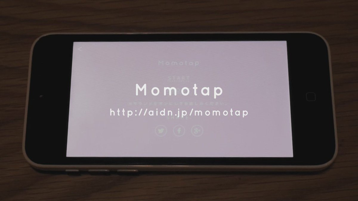 ^・ω・^)ノ Momotap https://t.co/ltWIhstvXm #Momotap https://t.co/iuqQ8wfwKn