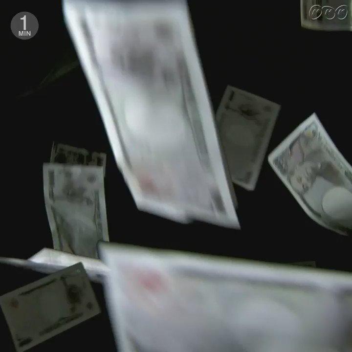 サラリーマンから家賃収入1億円の大家に?! #融資 #不動産 #メガ大家