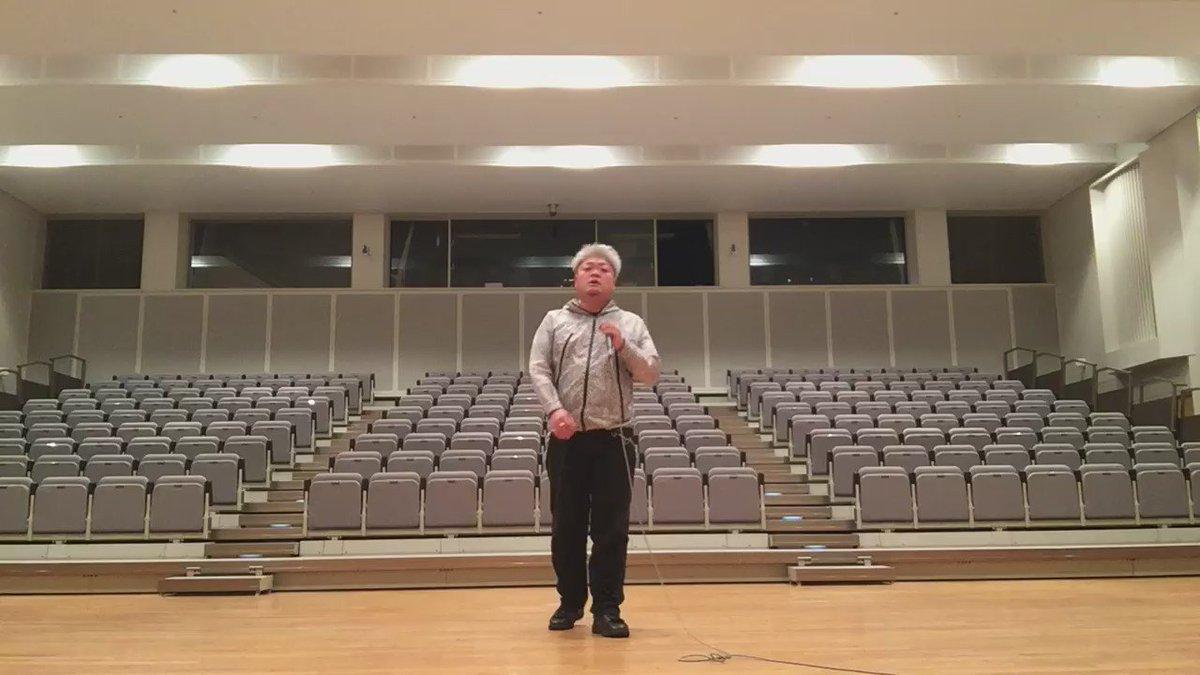 リハの合間のソロの練習。 広くて気持ち良し。 https://t.co/wVMojdJ0IT