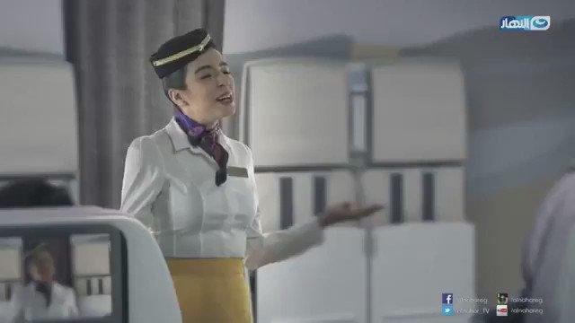 تعليمات في الطيران المصري