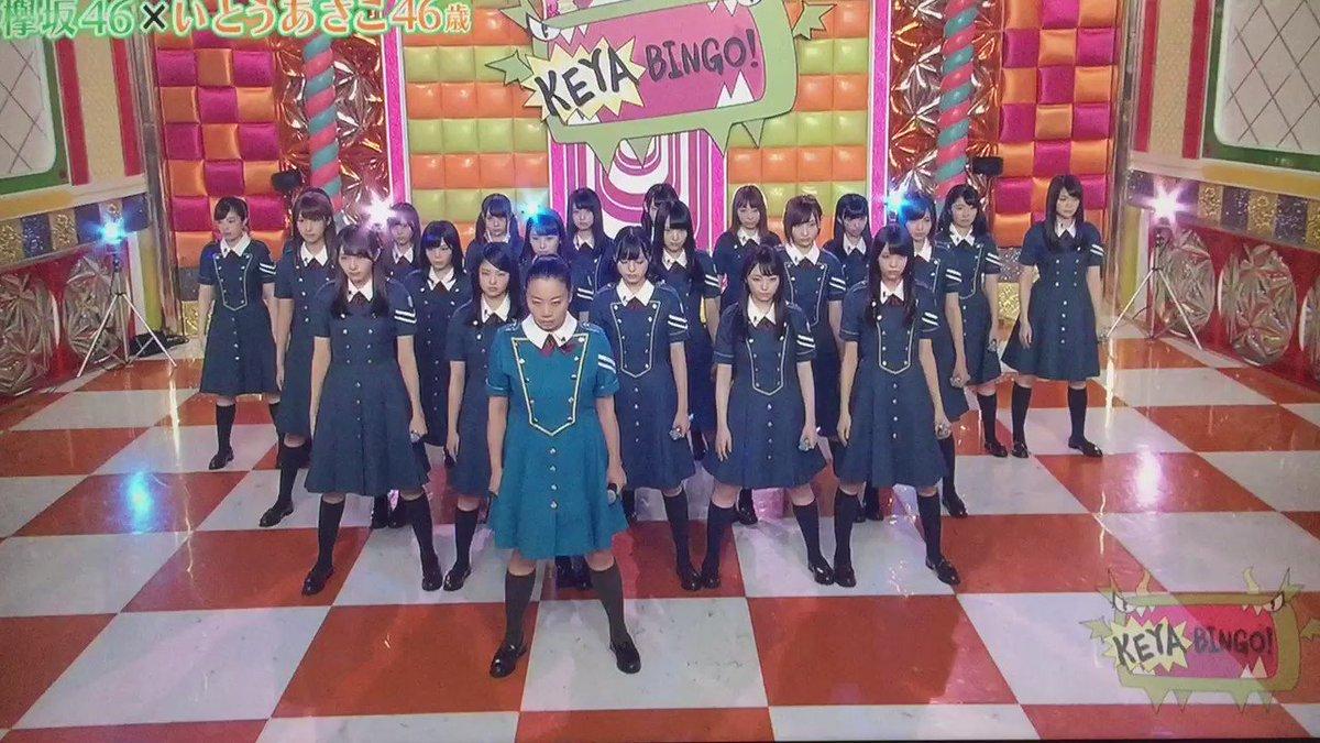 何度見ても面白い元気になるから置いていきます😌💕いとうあさこfeat.欅坂46サイレントマジョリティー pic.twitter.com/rZ61hqYBNY