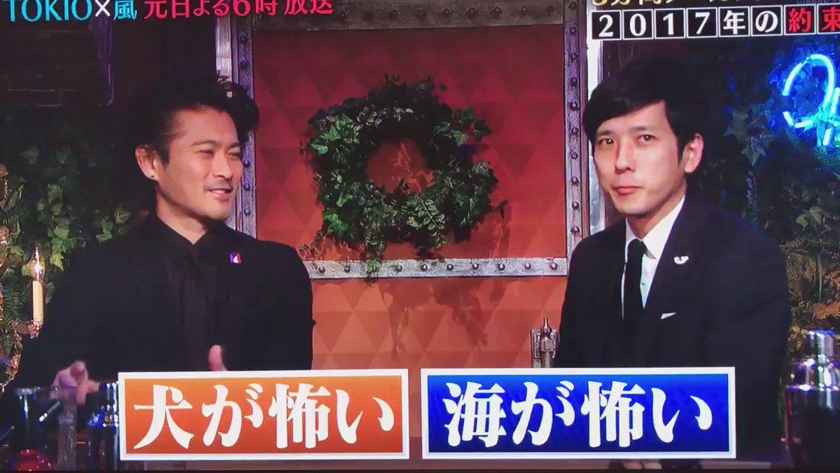 TOKIO×嵐② 達也さんとにの! #TOKIO  #嵐 https://t.co/En5Xn4RCRY