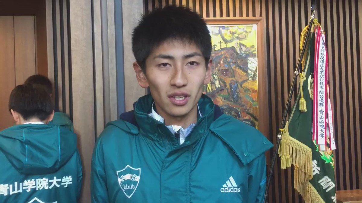 【動画】青山学院大 箱根駅伝報告会 3年生の田村和希選手(@TamukazuEkiden )、体調も戻り元気な姿を見せてくれました。今後のレースについても聞いています。 https://t.co/aROvKH1ntk