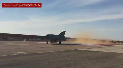 Libya- LAF MiG-21 number 27 taking off to target militants (ISIS and RSCB) that withdrew southward from Benghazi