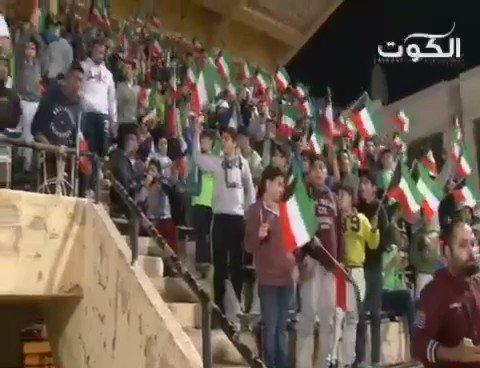 تقرير قناة الكوت بخصوص موقف جماهير العربي من الإيقاف الرياضي حقا إنها جماهير وفية ومخلصة https://t.co/OW2cyGxgmi
