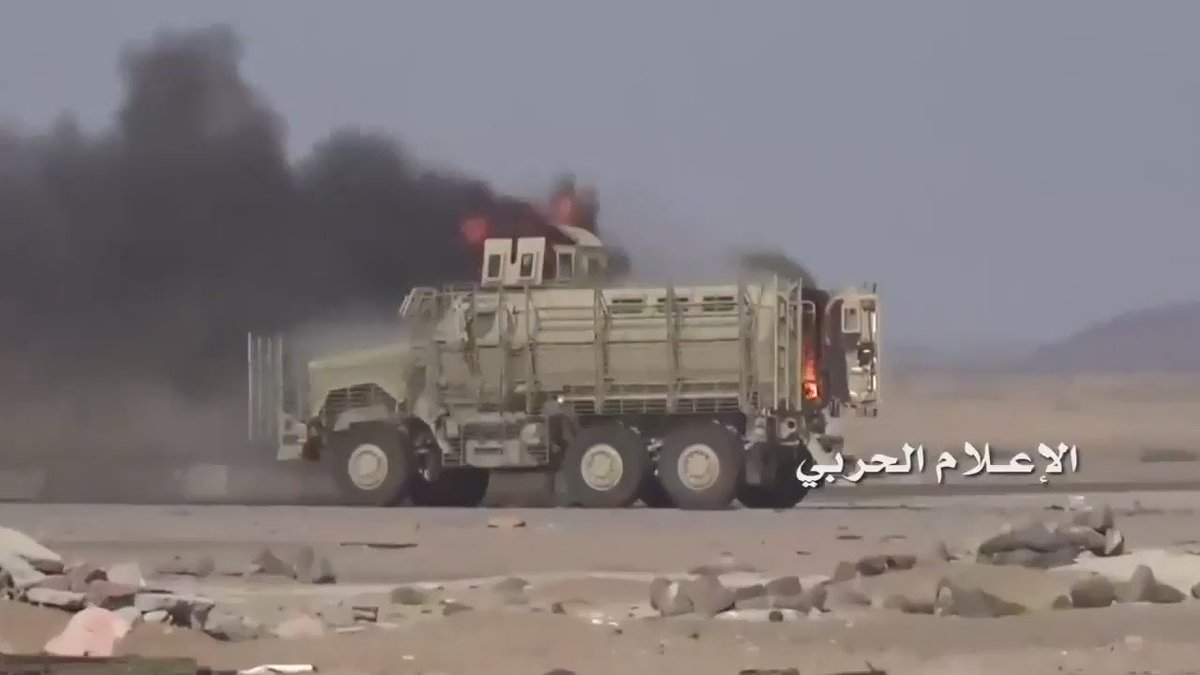 Yemeni rebels destroy Saudi convoy in west of Taiz