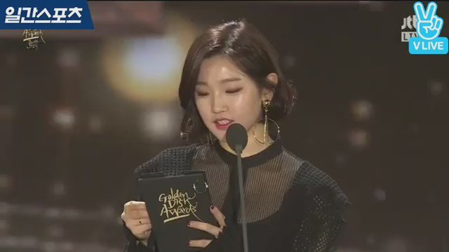 Park so dam today in #goldendiskawards a...