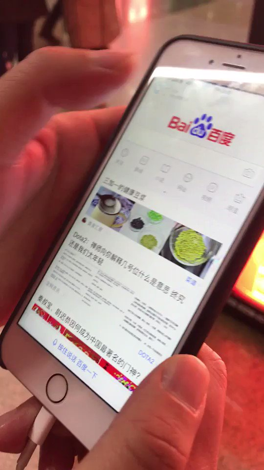 How Tech Giant Baidu Is Making China A Leader In Augmented Reality