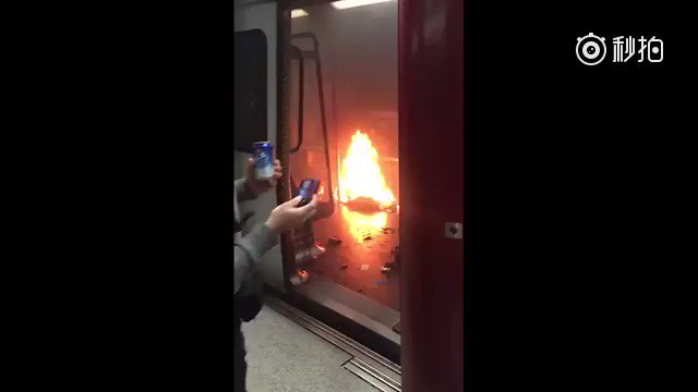 Video: fire breaks out on Hong Kong MTR train. Investigation is underway