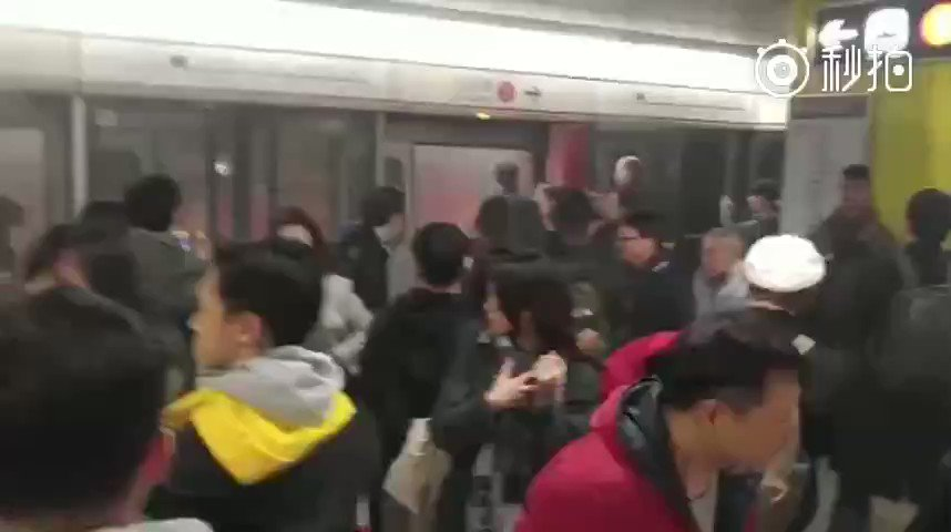 At least 17 injured in Hong Kong's MTR train fire; Police rule out terror attack