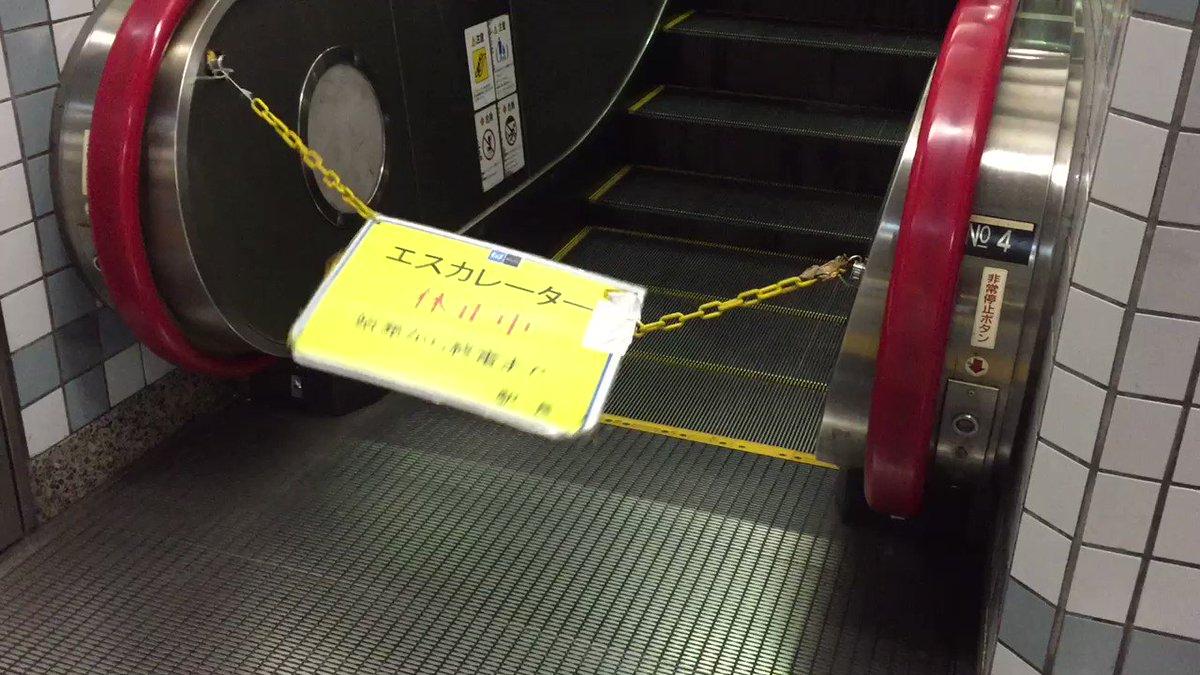 東京メトロ飯田橋駅の南北線ホームへ降りるエスカレーターに今にも襲いかかってきそうな凶暴な「柵」がいるのでくれぐれも近づかないように pic.twitter.com/NvYUpYevNB