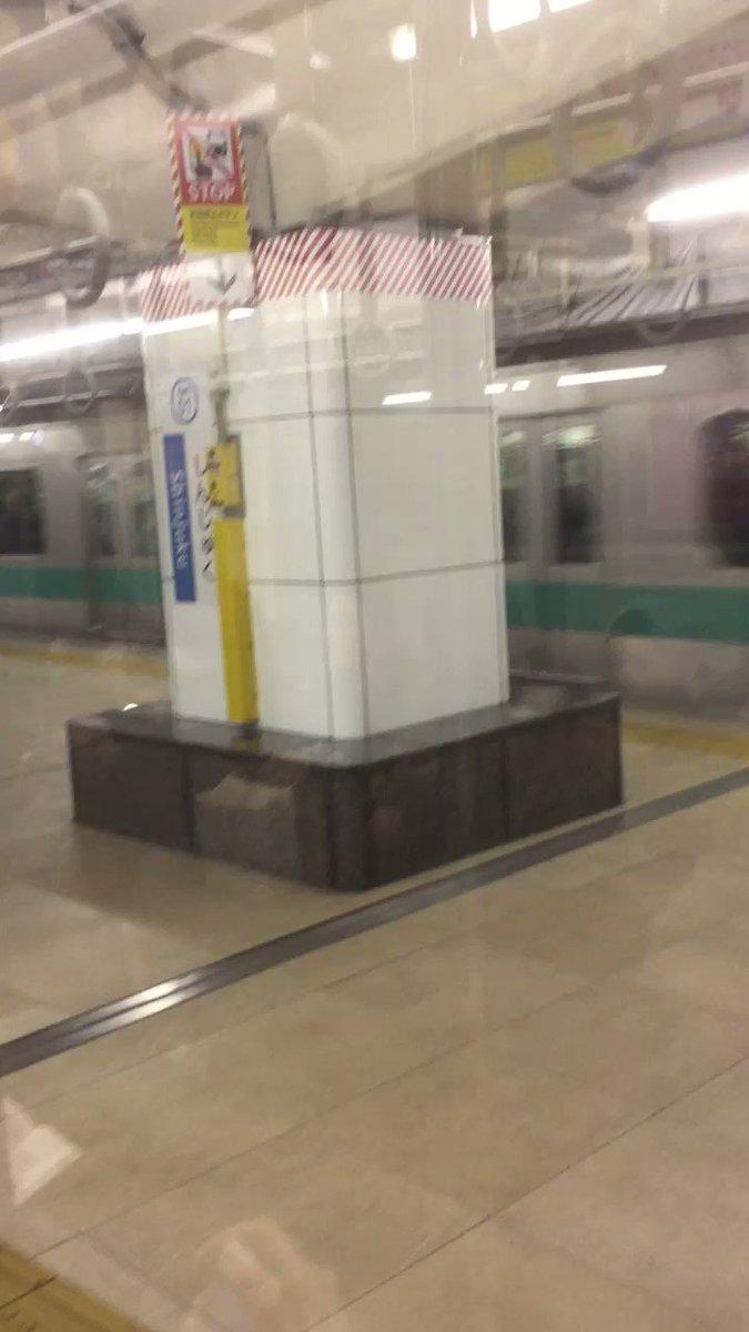 小田急小田原線 和泉多摩川駅で人身事故 ...