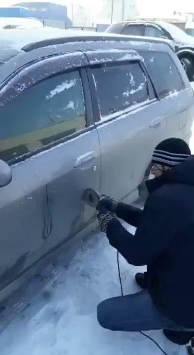 Службы по вскрытию автомобилей