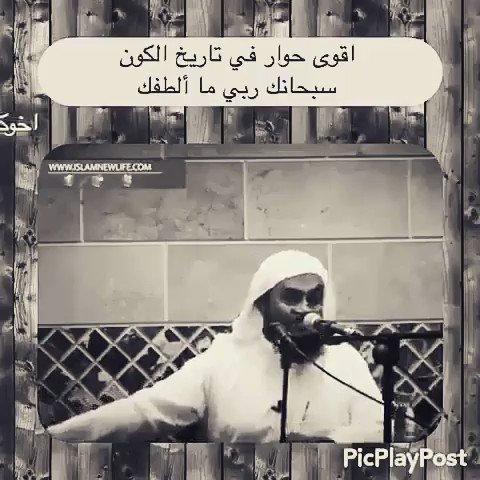 https://t.co/e7EiRcUZCS ' استغفر الله  '...