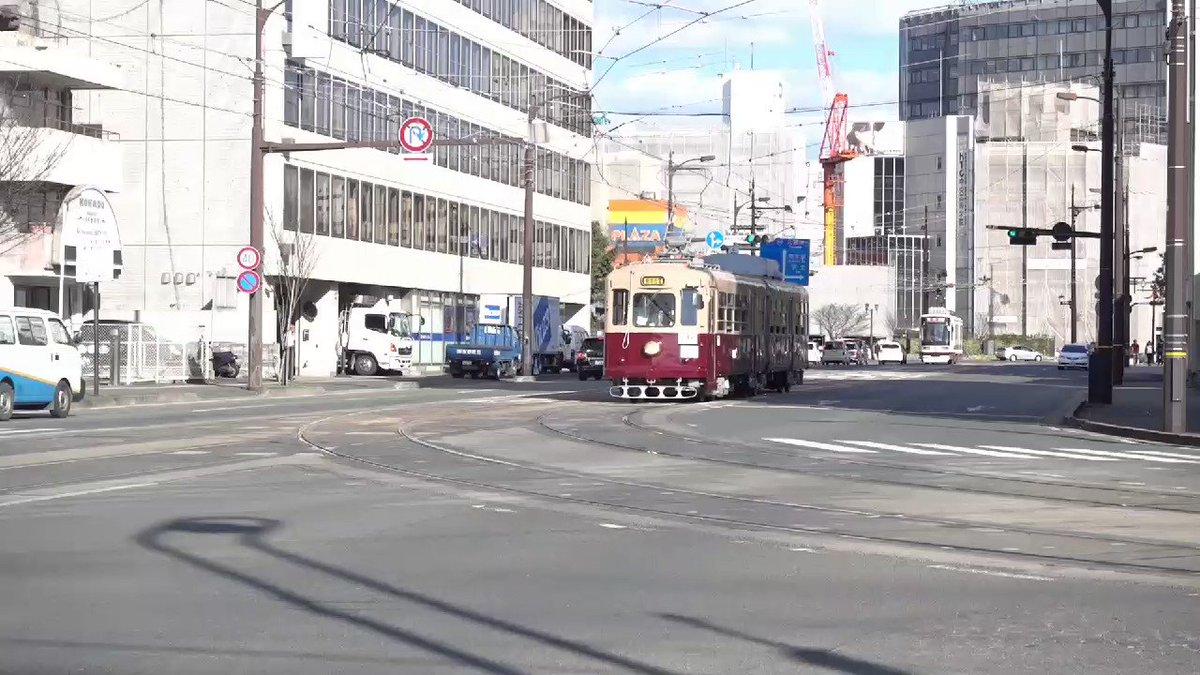 【速報】この春復活、熊本市電5014ABの試運転を捕捉!  #熊本市交通局 #西日本鉄道 https://t.co/xwrafAOTQR