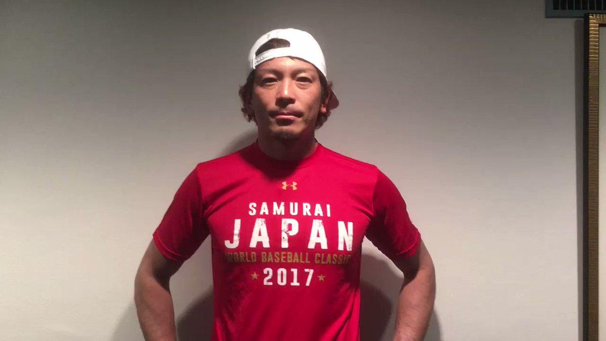 今日は熱い声援ありがとうございました! 1ダホー!!!  #sbhawks  #WBC #侍ジャパン @UABaseballJp