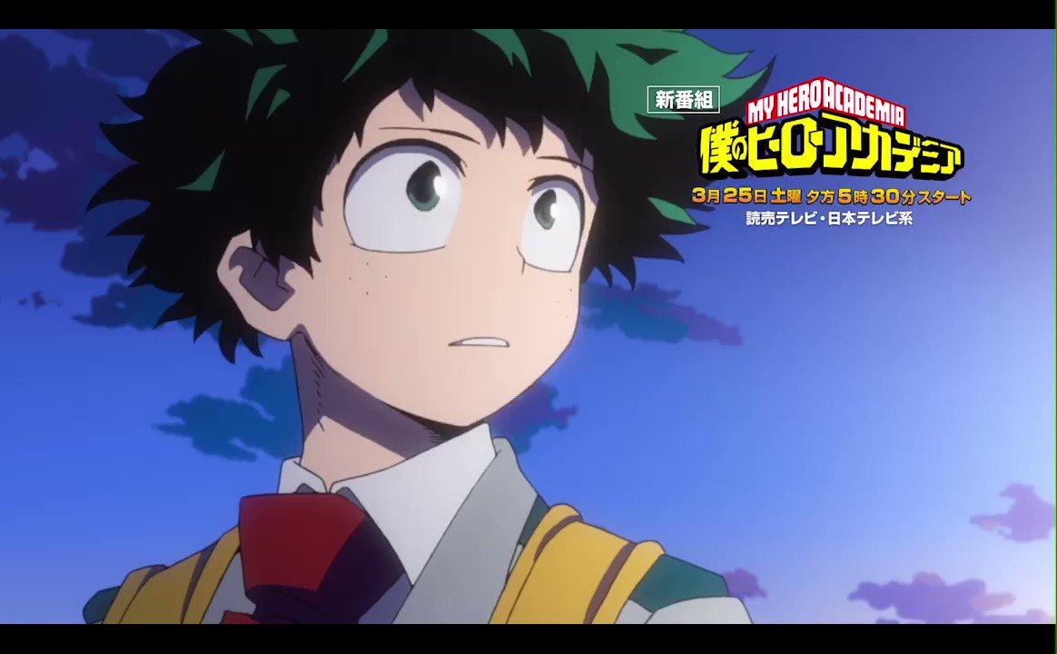 いよいよ来週3月25日(土)『僕のヒーローアカデミア』が日本テレビ系全国29局ネットで毎週土曜夕方5:30から放送スタート!まずは初回スペシャル「ヒーローノート」!ぜひご覧ください!  公式HP ↓ heroaca.com/sp/ #heroaca_a #ヒロアカ