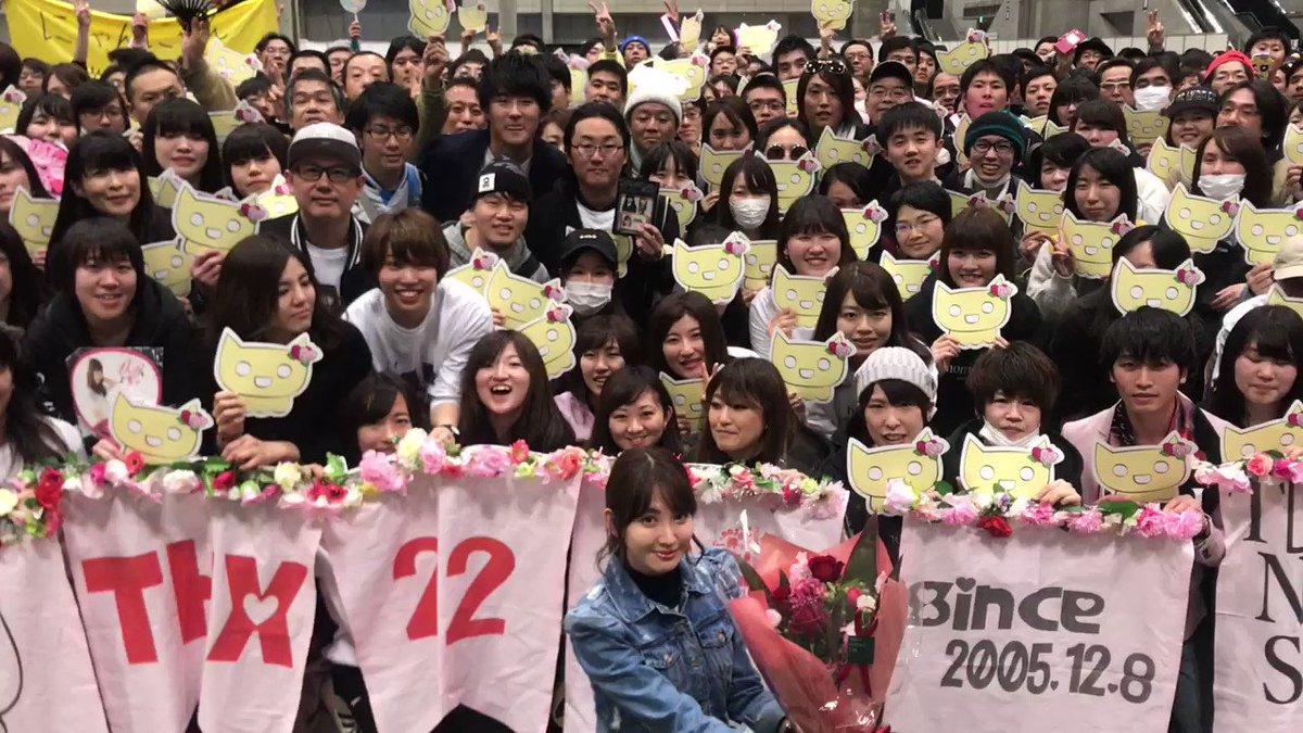AKB48さいごの握手会おわりました みんな来てくれてありがとう☺️  #AKB48