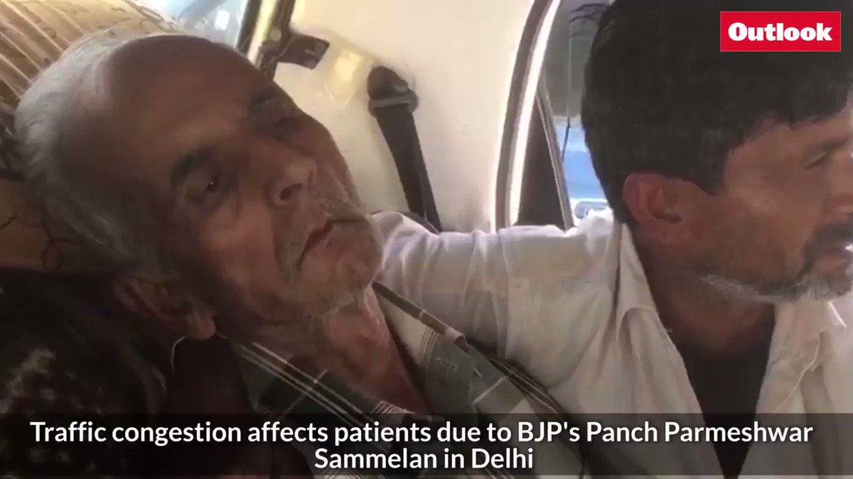 #Traffic congestion affects #patients due to #BJP's Convention in #Del...