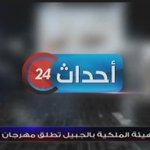 تقرير:#خادم_الحرمين_الشريفين يعزي #ماي في ضحايا هج...