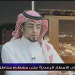 د.عبدالرحمن السلطان: فرضنا على شركات #الادوية التي...