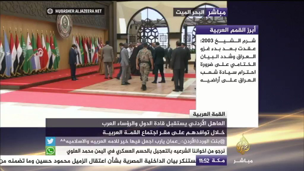 الرئيس اللبناني #ميشيال_عون يسقط قبل بدء #القمة_العربية https://t.co/5...