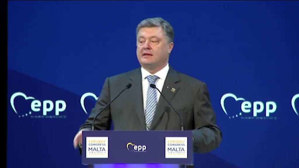 Мета Кремля – розділити Європу та розмити цінності. Настав час розсудл...