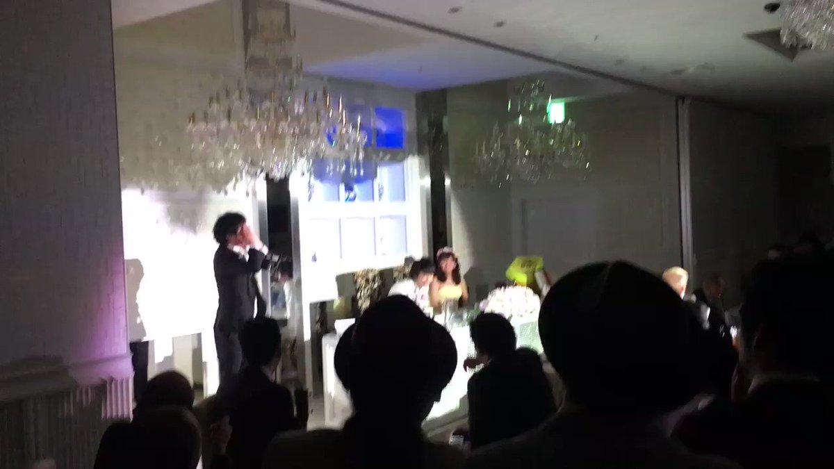 瀧上さん結婚披露宴。流れ星、ライバルだけど大好きです。瀧上さん本当におめでとうございます。 https://t.co/sXKZZ8LEs0