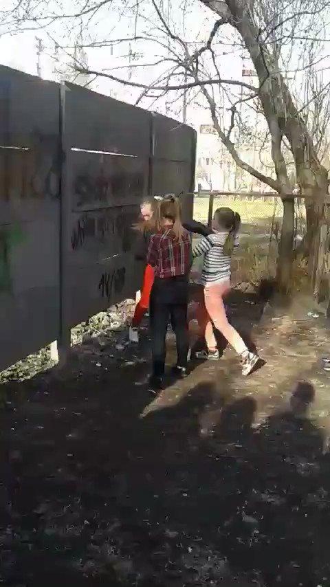 Корпо унижения видео онлайн