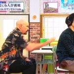 空耳地獄!英語のはずなのに日本語にしか聞こえなくなった!