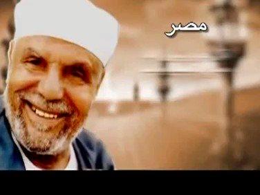 حفظ الله #مصر  ارض الكنانة و شعبها  و وف...
