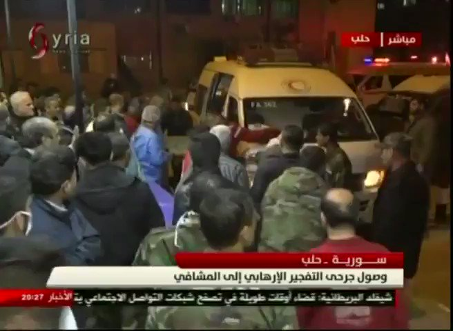 Wounded Fu'ah and Kefraya civilians arriving in Aleppo hospitals, a lot of wounded children, Syria.