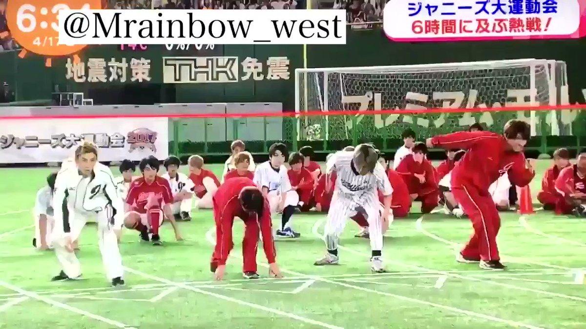 ジャニーズ大運動会 濵田くんカッコ過ぎて朝から無理…  #みいた動画