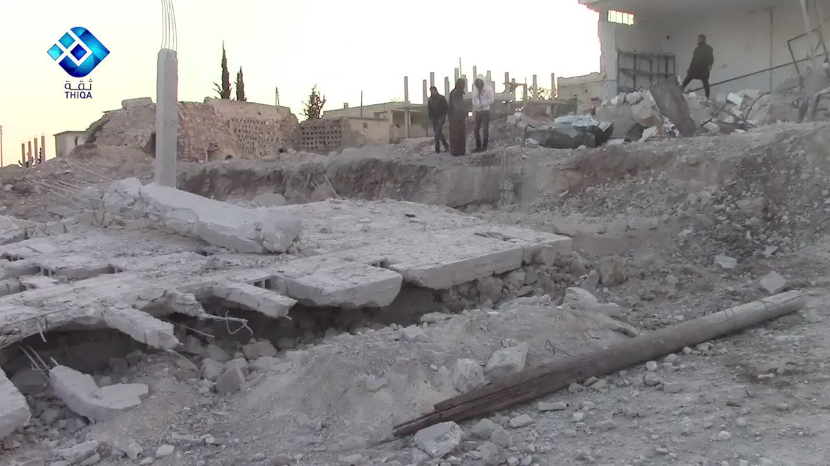 Results of airstrikes on Muqa town in Southern Idlib