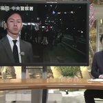 動画みっけた pic.twitter.com/E4sW1MGdrP
