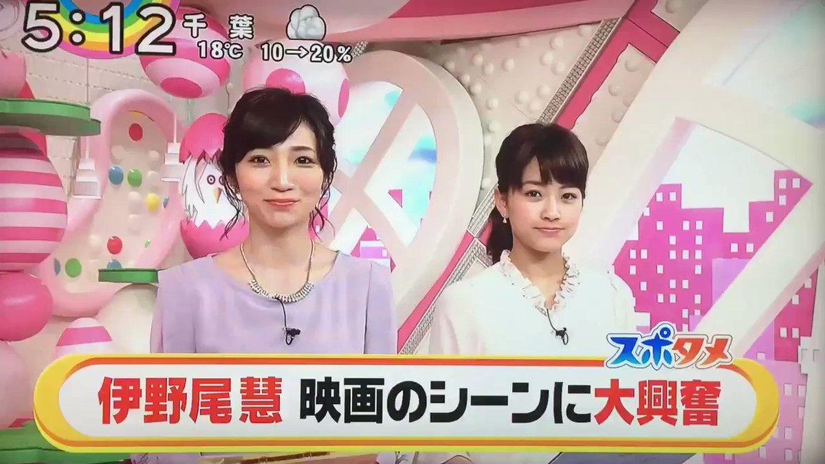 【おはよん】伊野尾 舞台挨拶 ピーチガール 完成披露試写会